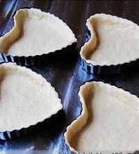 派皮香蕉蛋挞的做法第6步图片步骤 www.027eat.com