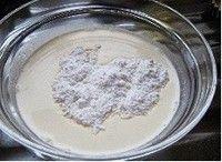 派皮香蕉蛋挞的做法第9步图片步骤 www.027eat.com