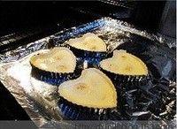 派皮香蕉蛋挞的做法第15步图片步骤 www.027eat.com