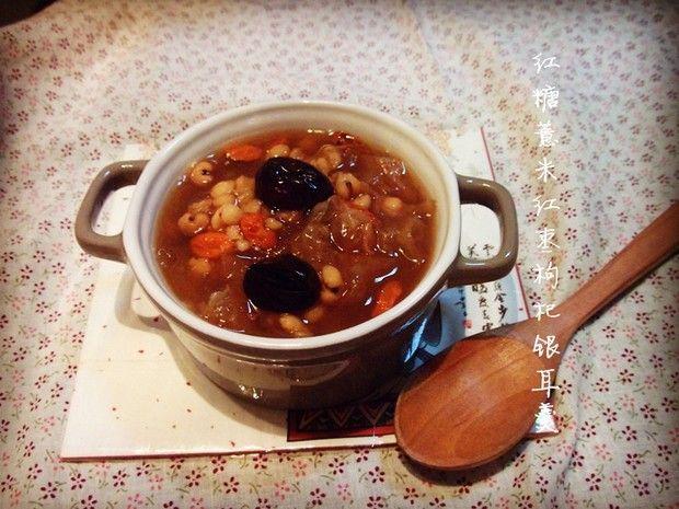 红糖薏米红枣枸杞银耳羹的做法