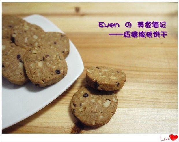 红糖核桃饼干的做法图解,如何做,红糖核桃饼干怎么做好吃详细步骤