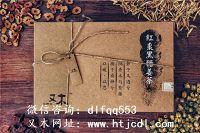 红枣黑糖姜茶的做法第1步图片步骤 www.027eat.com