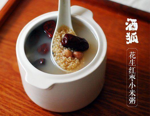 花生红枣小米粥的做法