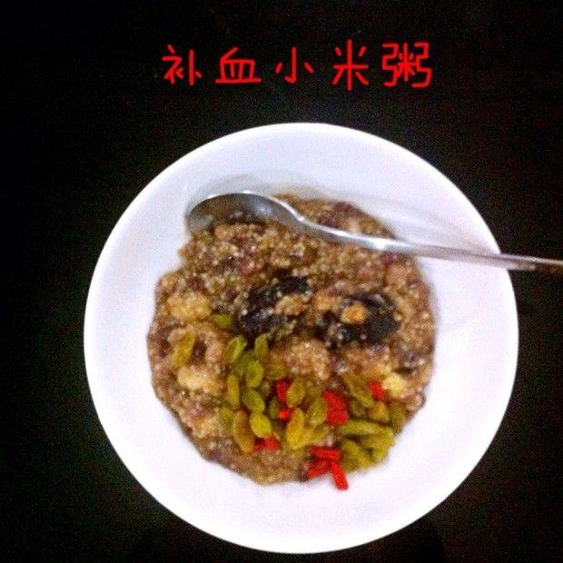 四红补血小米粥的做法