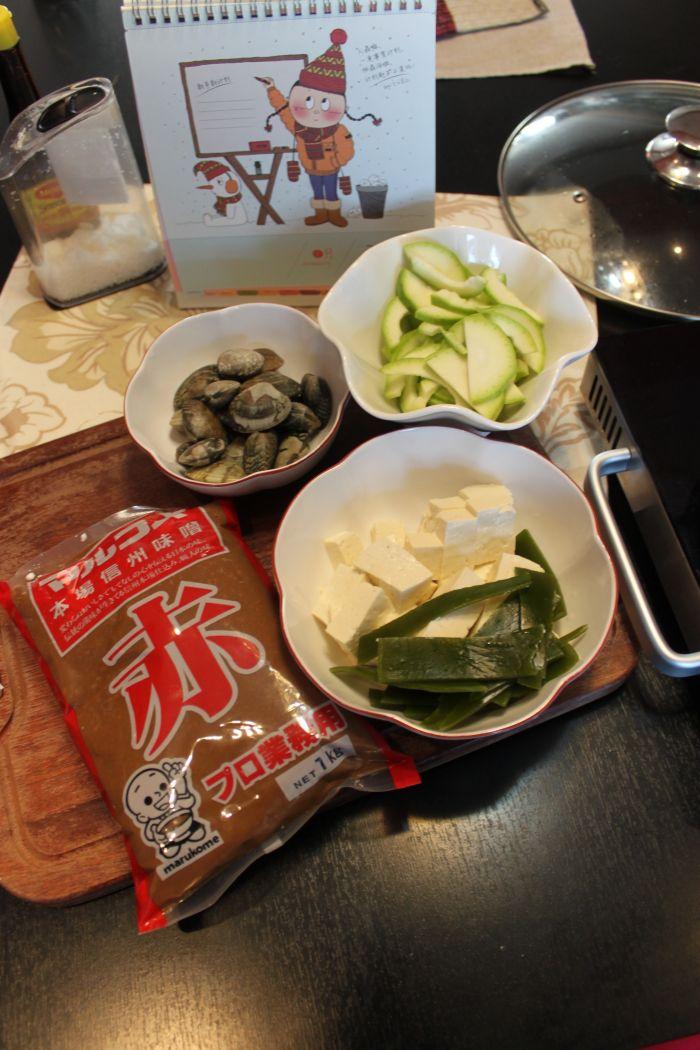 味增汤的做法第1步图片步骤 www.027eat.com