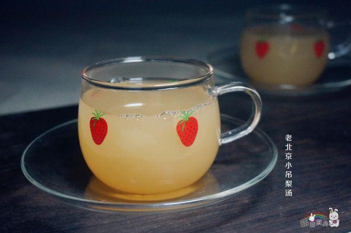老北京小吊梨汤的做法图解,如何做,老北京小吊梨汤怎么做好吃详细步骤的做法
