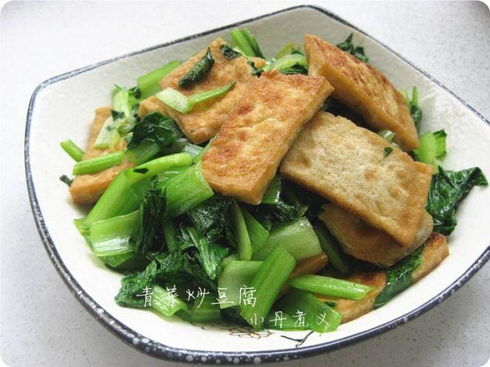 青菜炒豆腐的做法图解,如何做,青菜炒豆腐怎么做好吃详细步骤