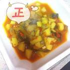 西红柿土豆茄子的做法图解,如何做,西红柿土豆茄子怎么做好吃详细步骤