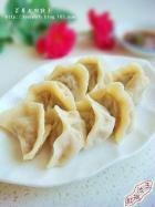 芹菜大肉饺子的做法图解,如何做,芹菜大肉饺子怎么做好吃详细步骤