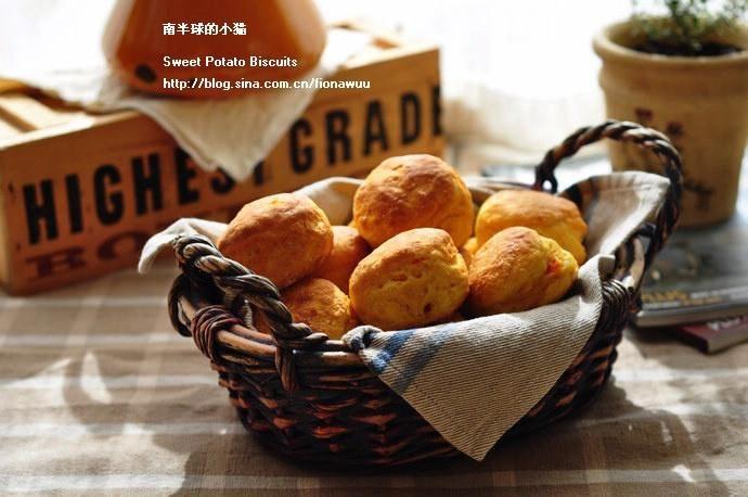 酵母版红薯司康的做法第5步图片步骤 www.027eat.com