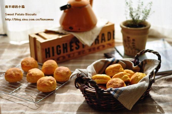 酵母版红薯司康的做法第6步图片步骤 www.027eat.com