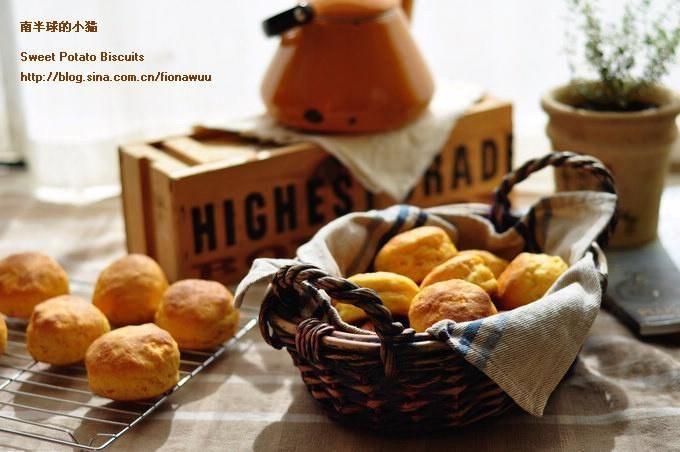 酵母版红薯司康的做法图解,如何做,酵母版红薯司康怎么做好吃详细步骤的做法