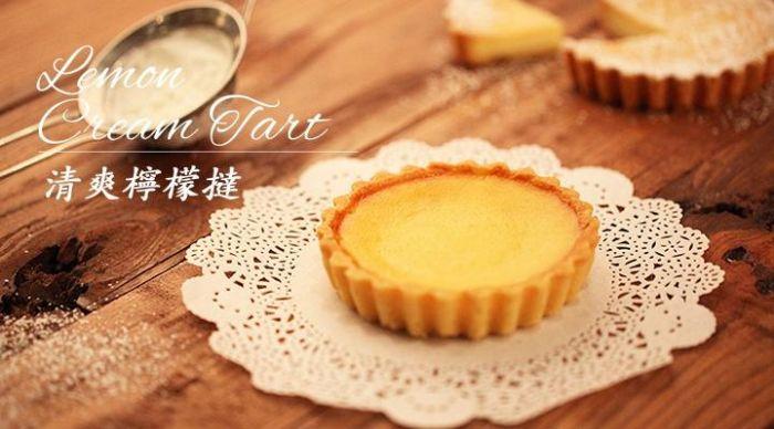清爽柠檬挞的做法图解,如何做,清爽柠檬挞怎么做好吃详细步骤