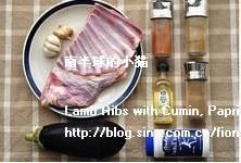 香辣孜然烤羊排的做法第1步图片步骤 www.027eat.com