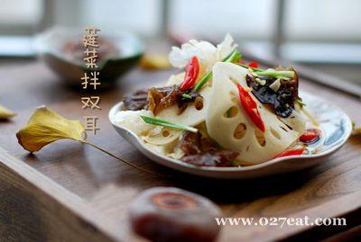 莲菜拌双耳的做法图片,如何做,莲菜拌双耳怎么做好吃详细步骤