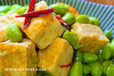 臭豆腐毛豆子的做法