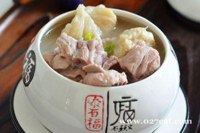 猴头菇排骨汤的做法步骤