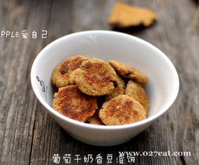 葡萄干奶香早餐豆渣饼的做法