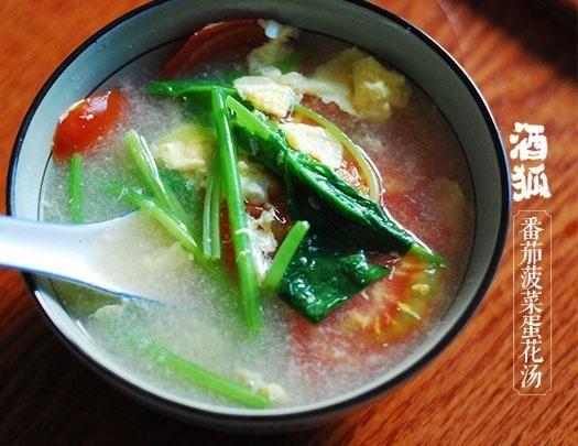 番茄菠菜蛋花汤的做法