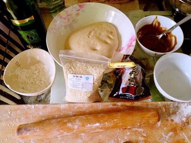 迷你全麦麻酱烧饼的做法第1步图片步骤 www.027eat.com
