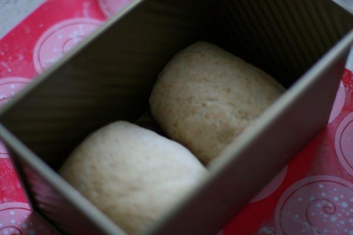 燕麦橄榄油吐司的做法第9步图片步骤 www.027eat.com