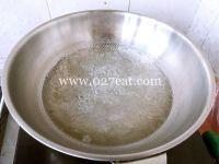 转化糖浆的做法第4步图片步骤 www.027eat.com