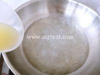 转化糖浆的做法第5步图片步骤 www.027eat.com