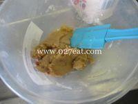 东北大桃酥的做法第7步图片步骤 www.027eat.com
