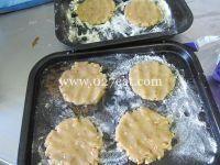 东北大桃酥的做法第8步图片步骤 www.027eat.com