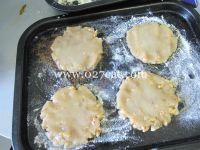 东北大桃酥的做法第9步图片步骤 www.027eat.com