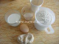 香肠葱香面包的做法第1步图片步骤 www.027eat.com