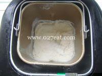 香肠葱香面包的做法第3步图片步骤 www.027eat.com