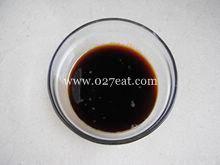枣香黑糖吐司的做法第2步图片步骤 www.027eat.com