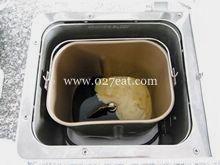 枣香黑糖吐司的做法第3步图片步骤 www.027eat.com
