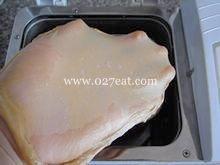 枣香黑糖吐司的做法第8步图片步骤 www.027eat.com