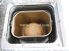 枣香黑糖吐司的做法第10步图片步骤 www.027eat.com