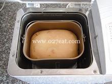枣香黑糖吐司的做法第11步图片步骤 www.027eat.com
