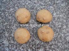 枣香黑糖吐司的做法第13步图片步骤 www.027eat.com
