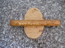 枣香黑糖吐司的做法第14步图片步骤 www.027eat.com