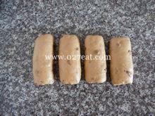 枣香黑糖吐司的做法第16步图片步骤 www.027eat.com