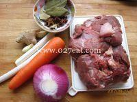 红焖羊肉的做法第1步图片步骤 www.027eat.com
