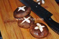香菇烤肉的做法第2步图片步骤 www.027eat.com
