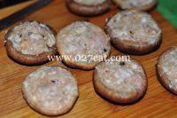香菇烤肉的做法第5步图片步骤 www.027eat.com