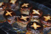香菇烤肉的做法第8步图片步骤 www.027eat.com