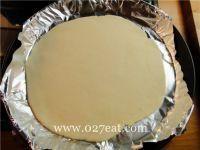 意大利香肠比萨的做法第2步图片步骤 www.027eat.com