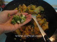 五花肉炒土豆片的做法第9步图片步骤 www.027eat.com