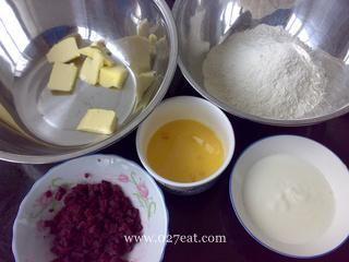 紫薯司康的做法第1步图片步骤 www.027eat.com