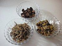 双花山楂茶的做法第1步图片步骤 www.027eat.com