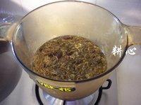 双花山楂茶的做法第3步图片步骤 www.027eat.com