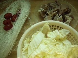 羊肉汤的做法第2步图片步骤 www.027eat.com